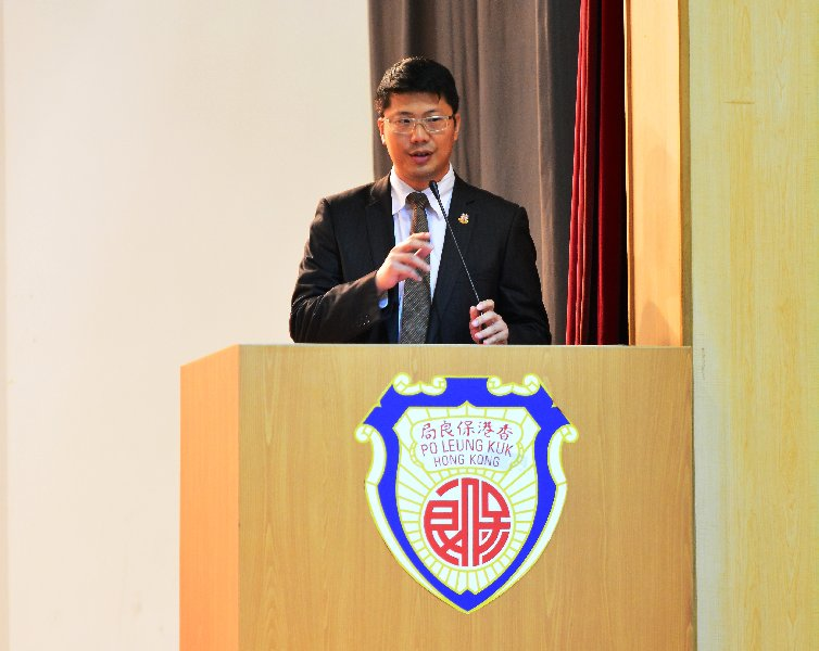 Our school principal, Mr. Wong Chung Ki, addresses the ceremony enthusiastically.