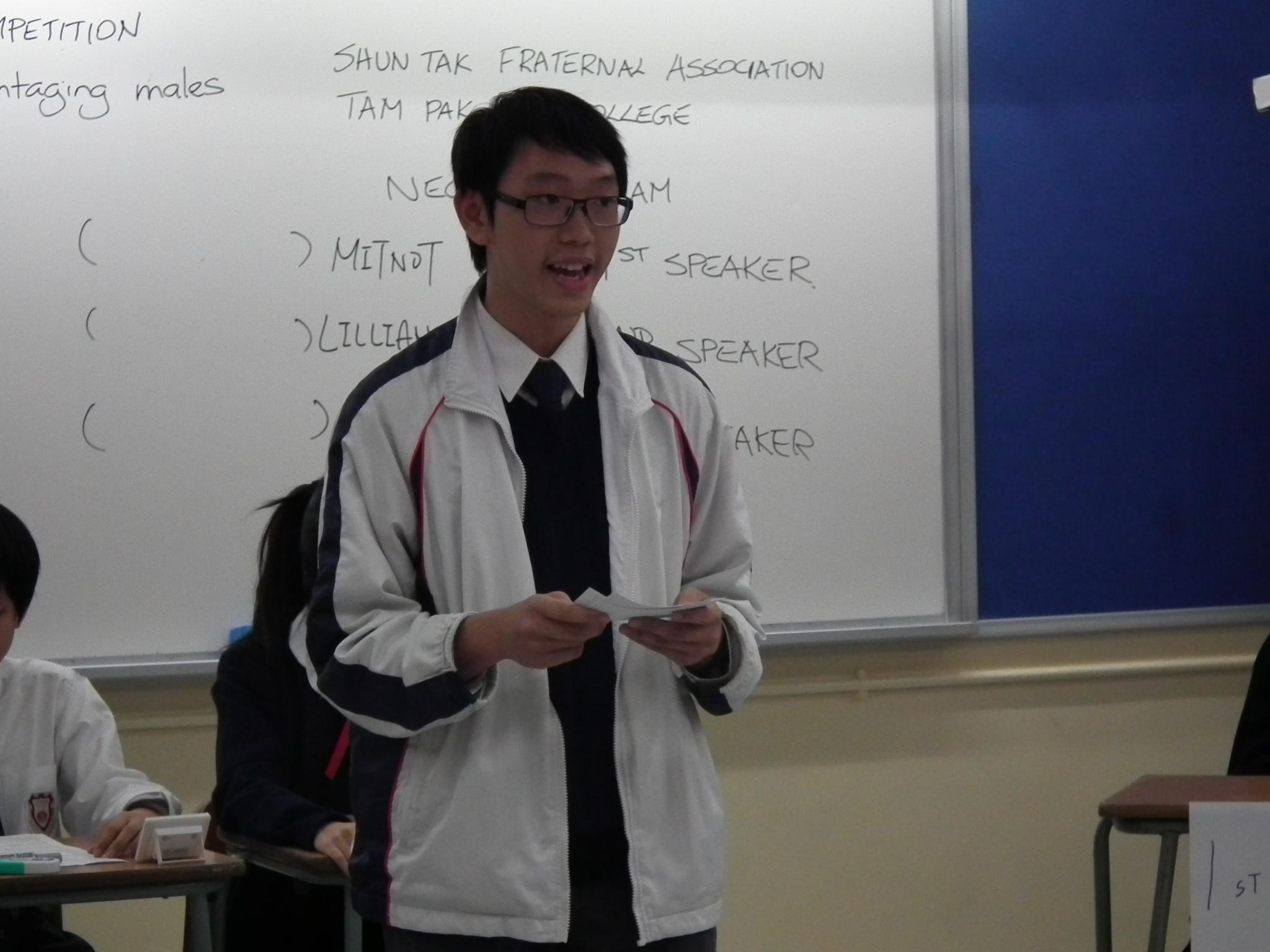 Our first speaker, Donald Yip, delivers his speech confidently.