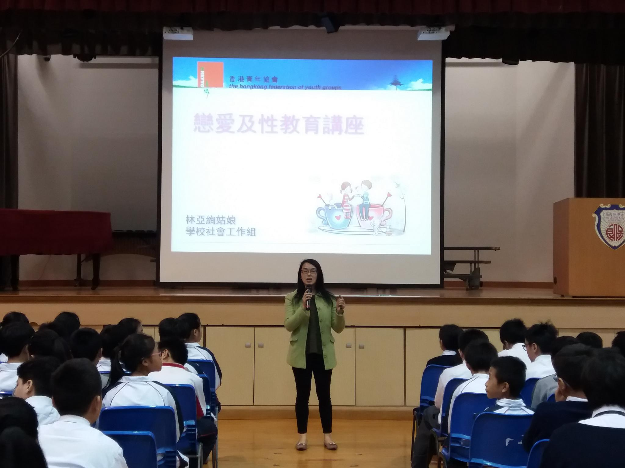 Miss Lam Ah Huen is giving a talk to our S.1 and S.2 students.