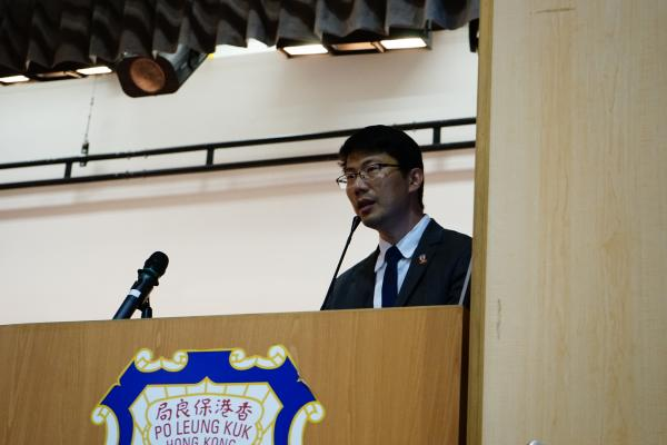 Our school Principal, Mr. Wong Chung Ki, addressed the ceremony enthusiastically.