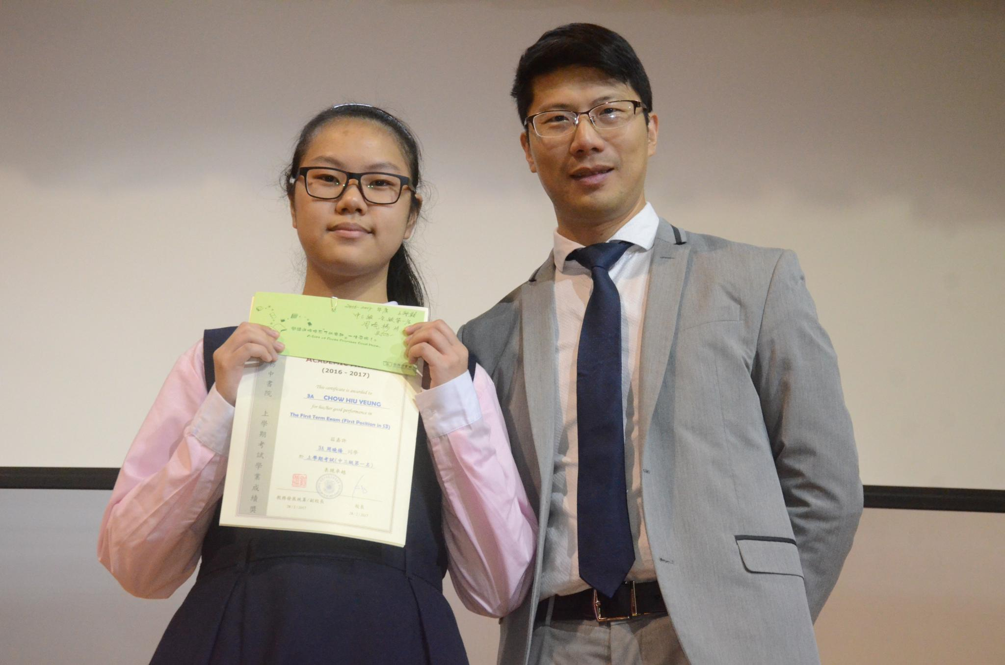 Chow Hiu Yeung (3A) was awarded the First Position in S.3 by the Principal.