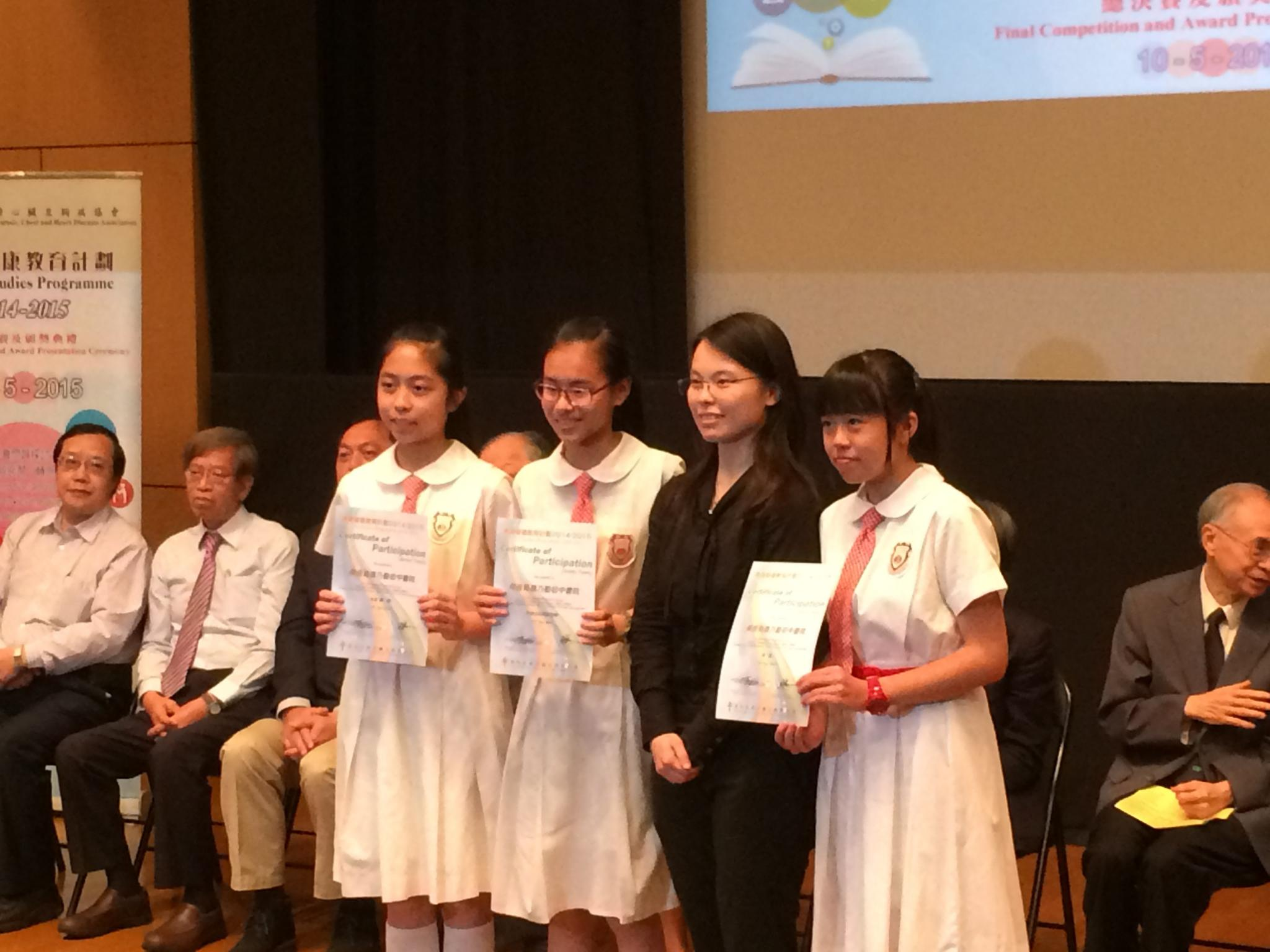 Students represent all teams from our school to receive the Certificate of Participation from one of the semi-final adjudicators.