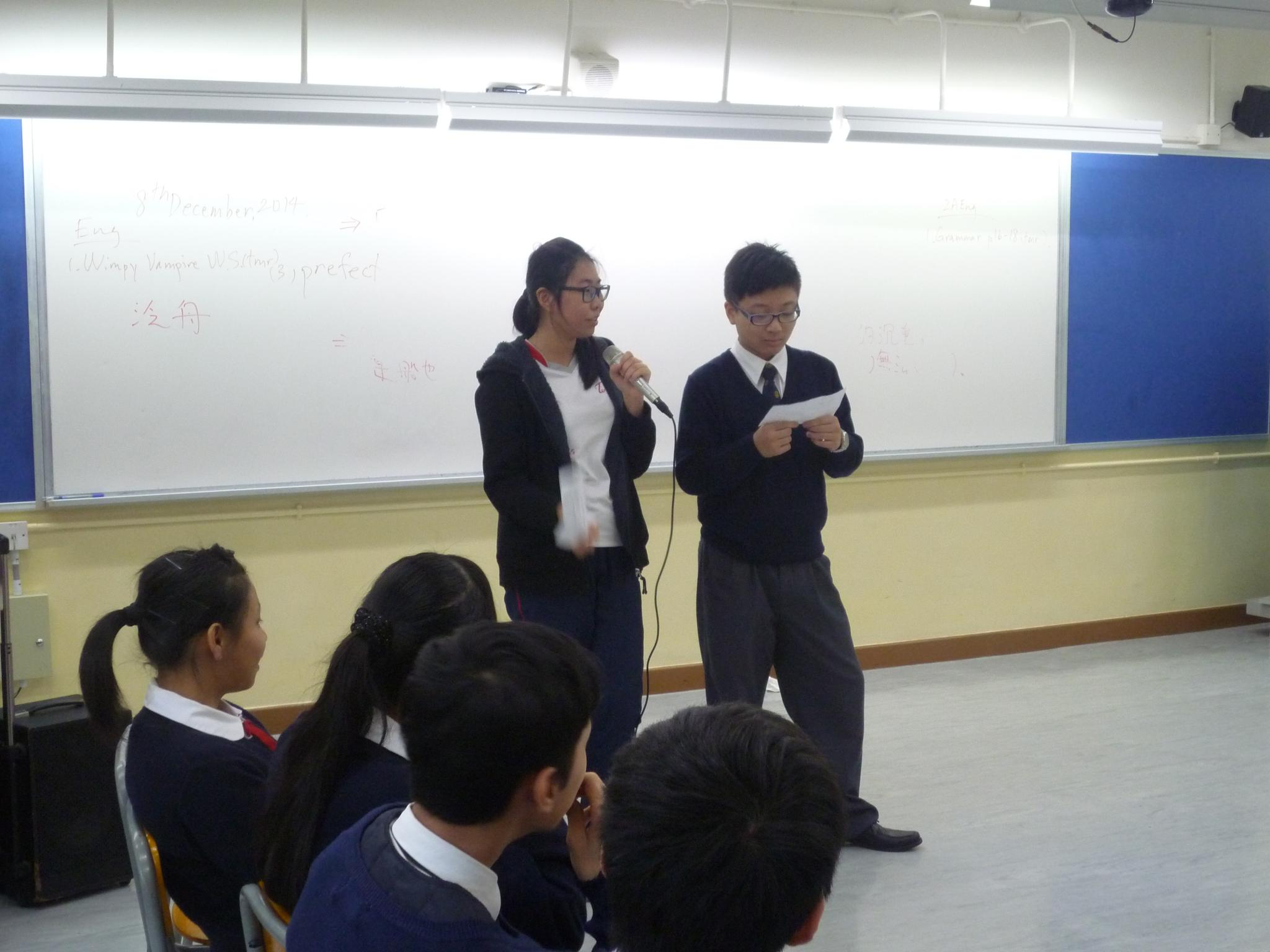 Class representatives are introducing the activity rundown to all participants.