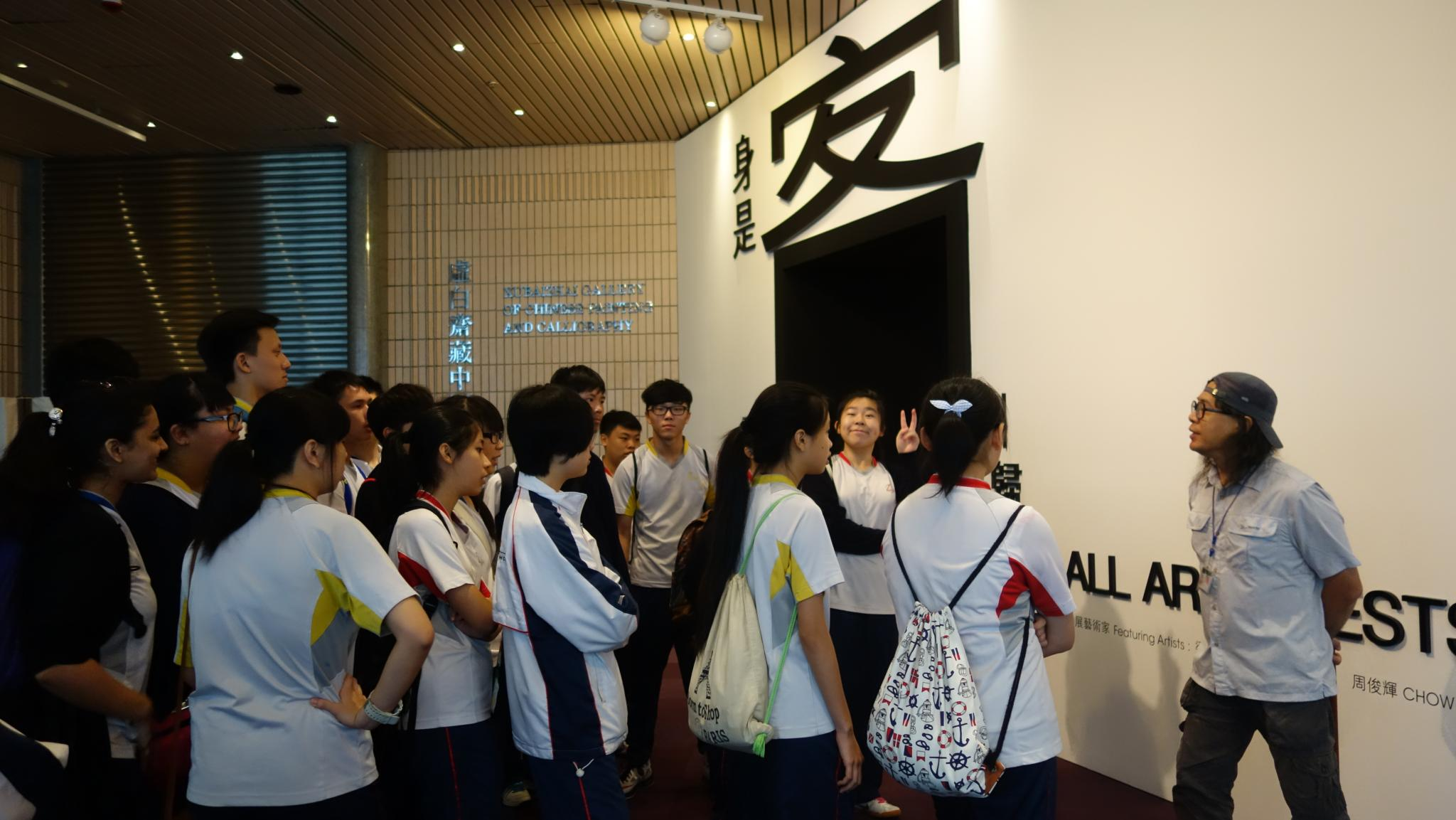 Students are listening to the docent's introduction about the exhibition.