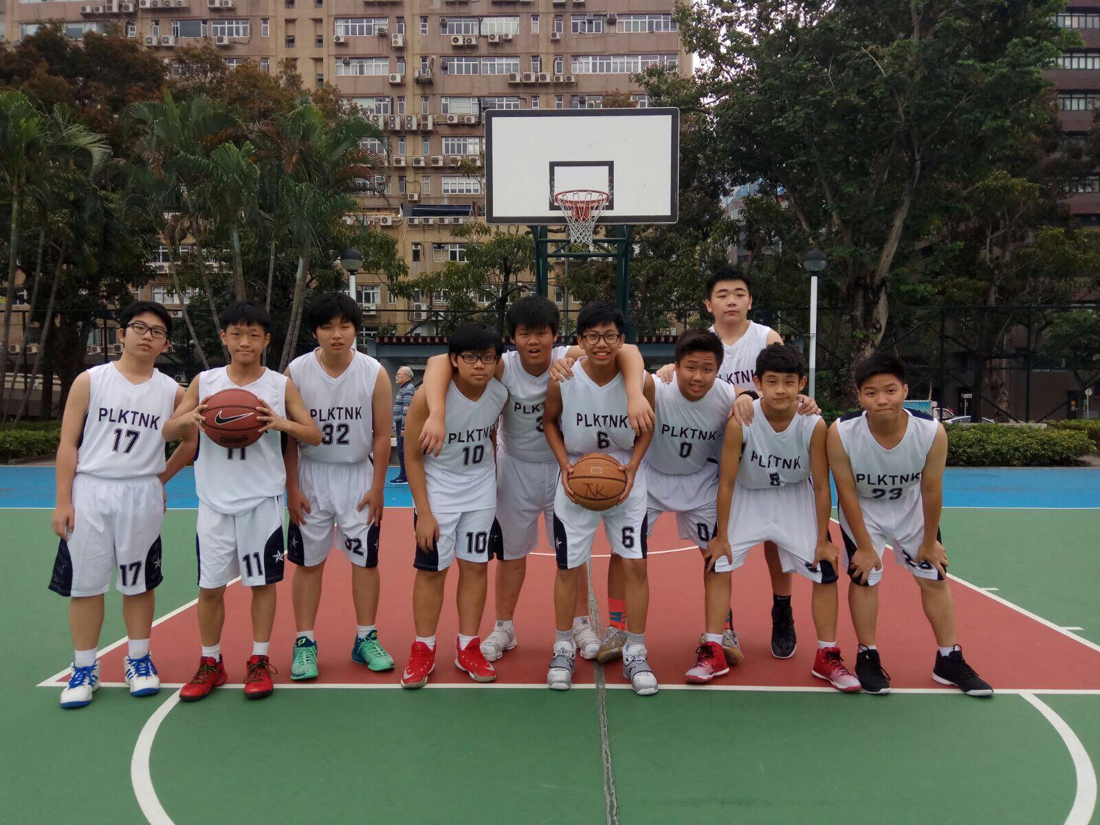 2017-2018 PLKTNKJSC Basketball Team (Boys B Grade)