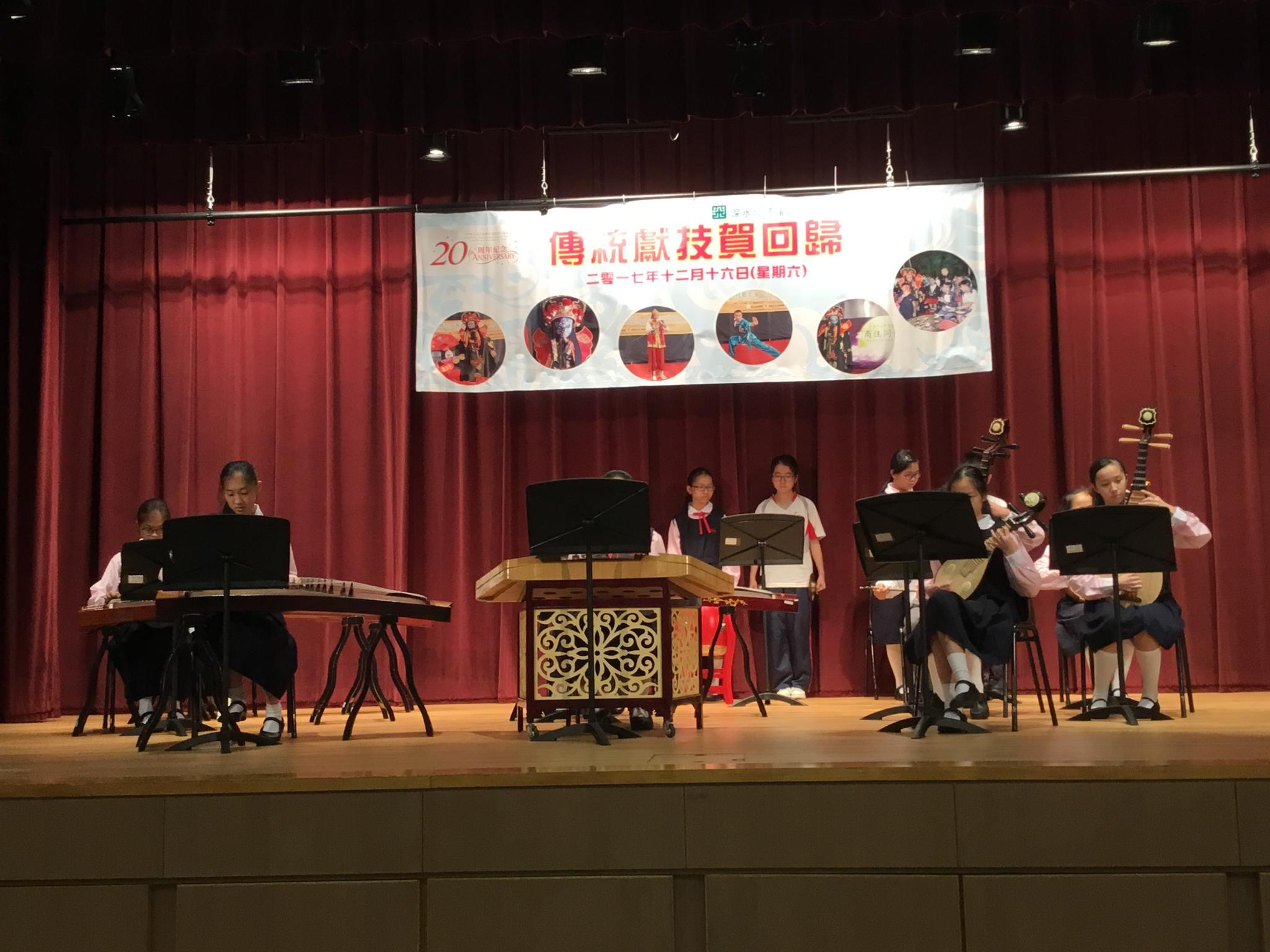 Our Chinese Orchestra is performing a traditional Chinese piece, 'Joyful Moment' at Mei Foo Community Hall.