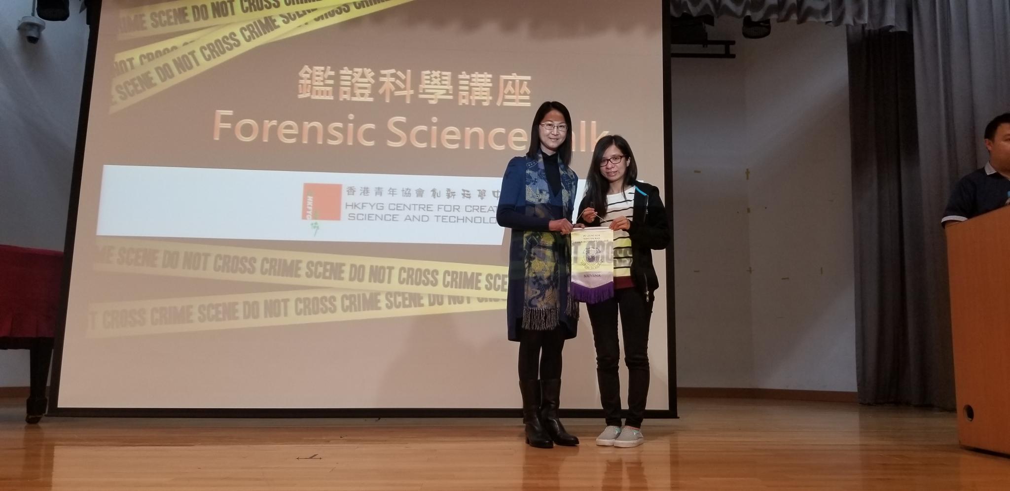 Vice-principal Ms. Lau Pik Shan presented a souvenir to Ms. Jessica Chan.