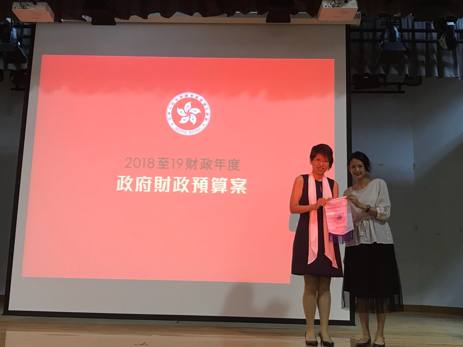 Ms. Siu, our vice-principal, presents a souvenir to Ms. Ho.