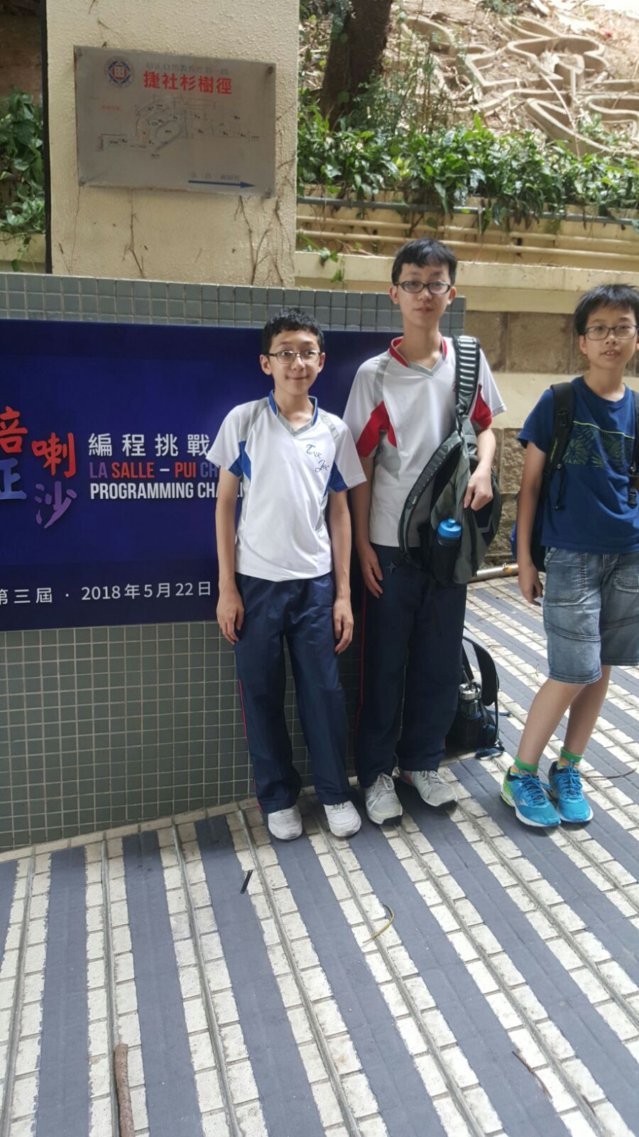 Students arrived at Pui Ching Middle School.