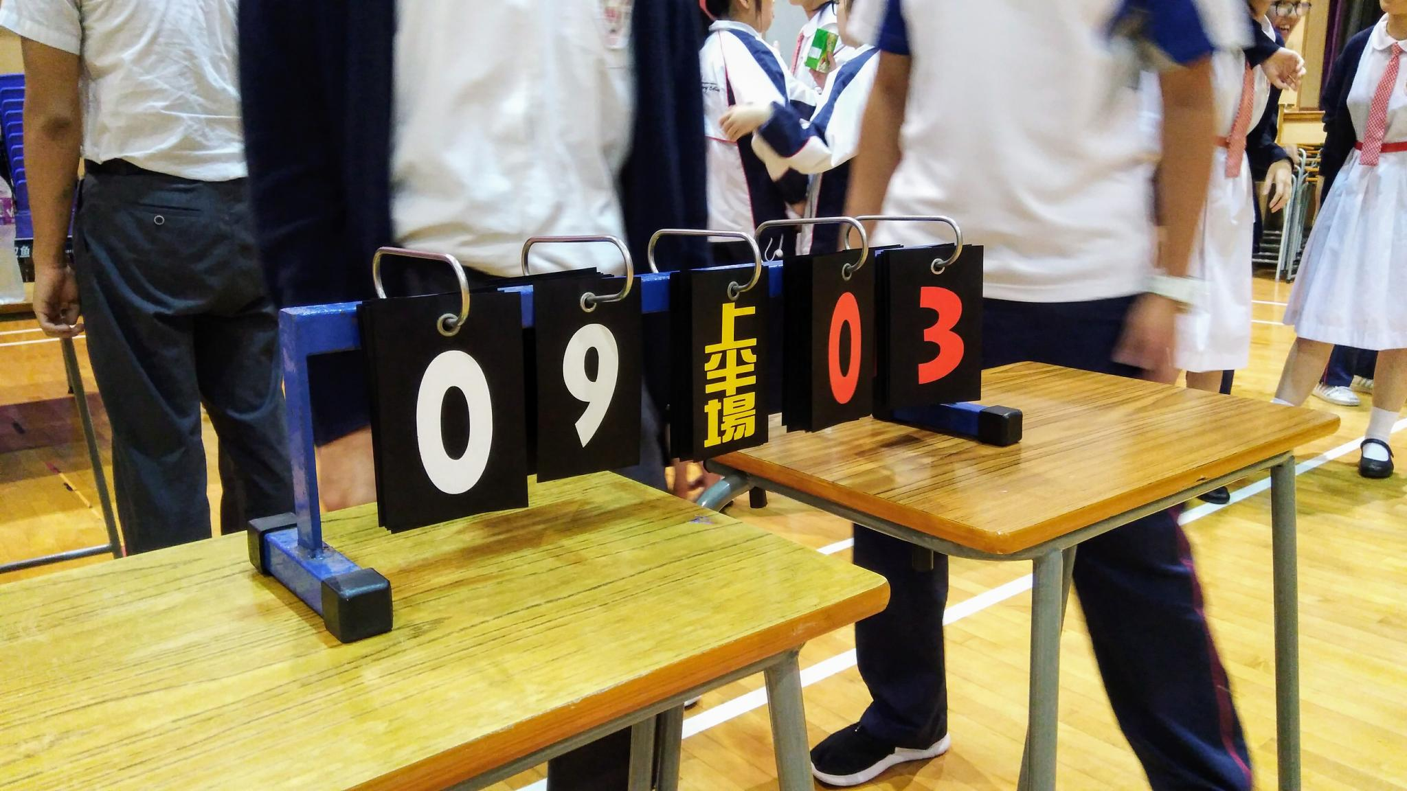 The students are having an exciting game.