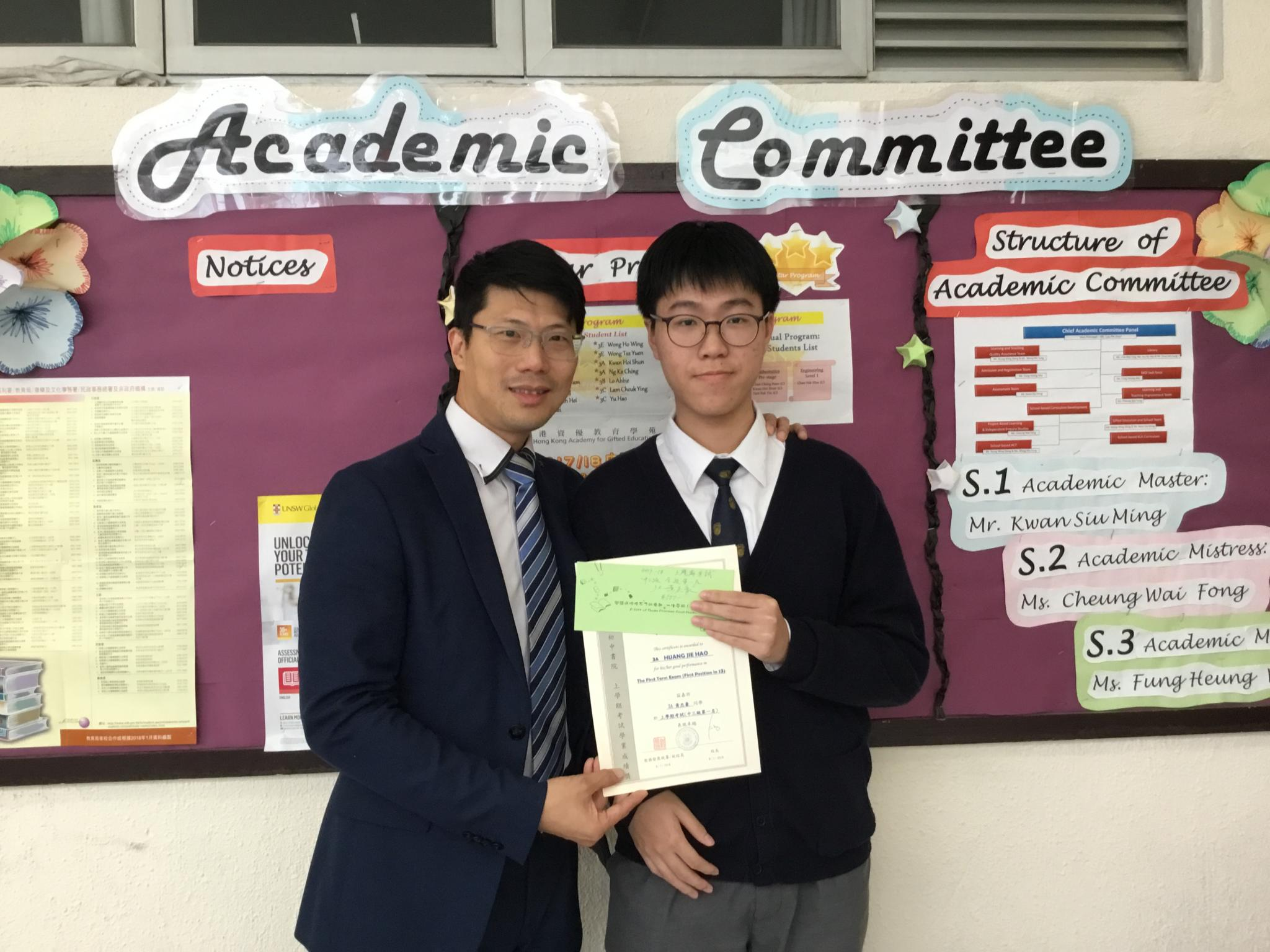 Huang Jie Hao from class 3A was awarded the First Position in S.3 by the Principal.