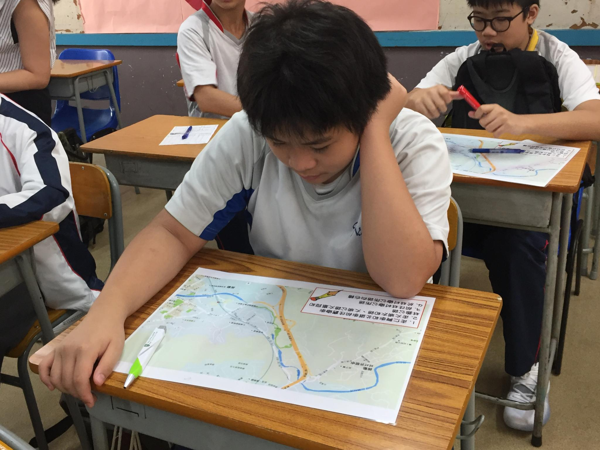 Students were doing map reading.