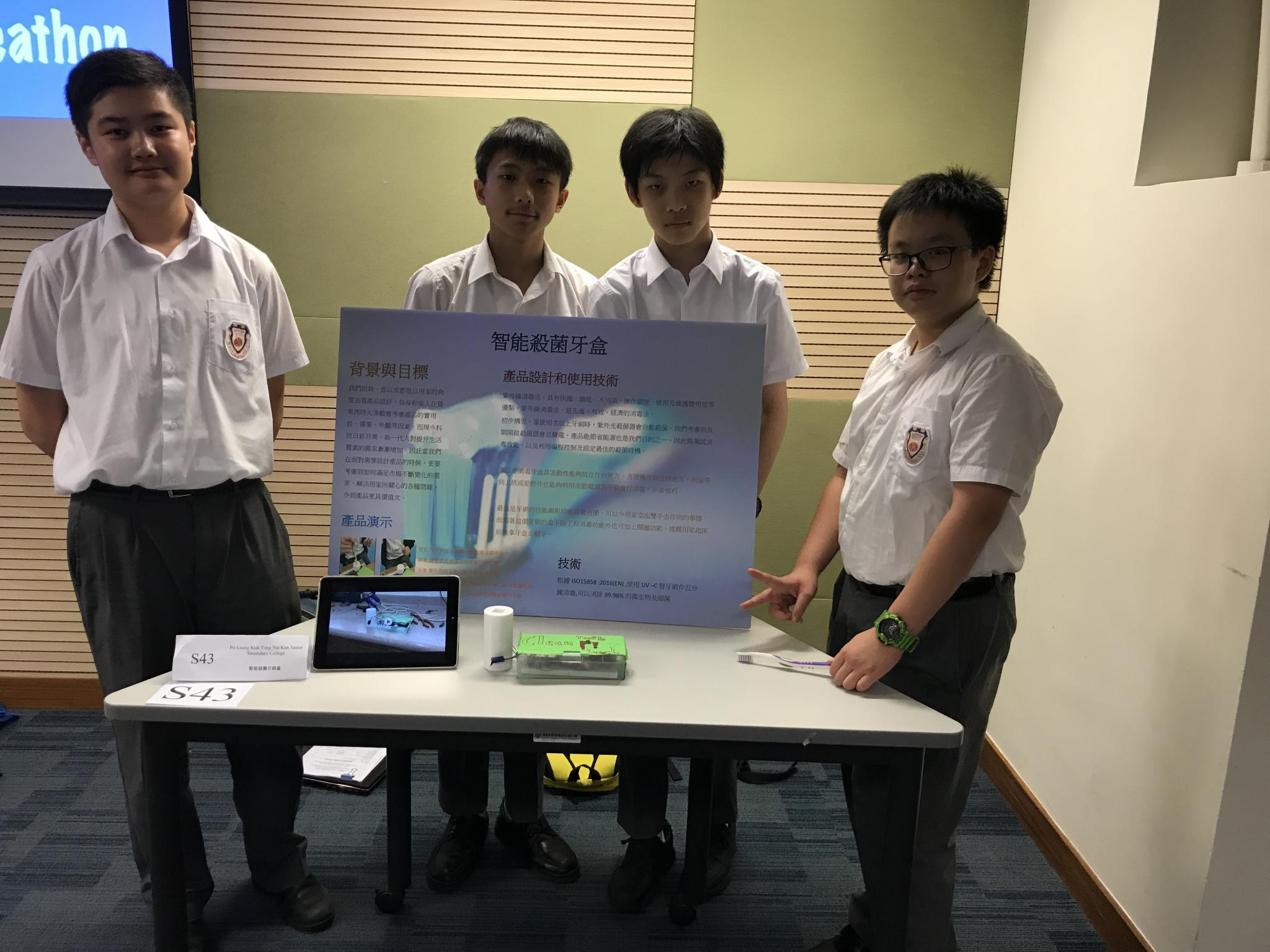 Two teams from the creativity think team entered the final round of the Hong Kong Product Design Makeathon.