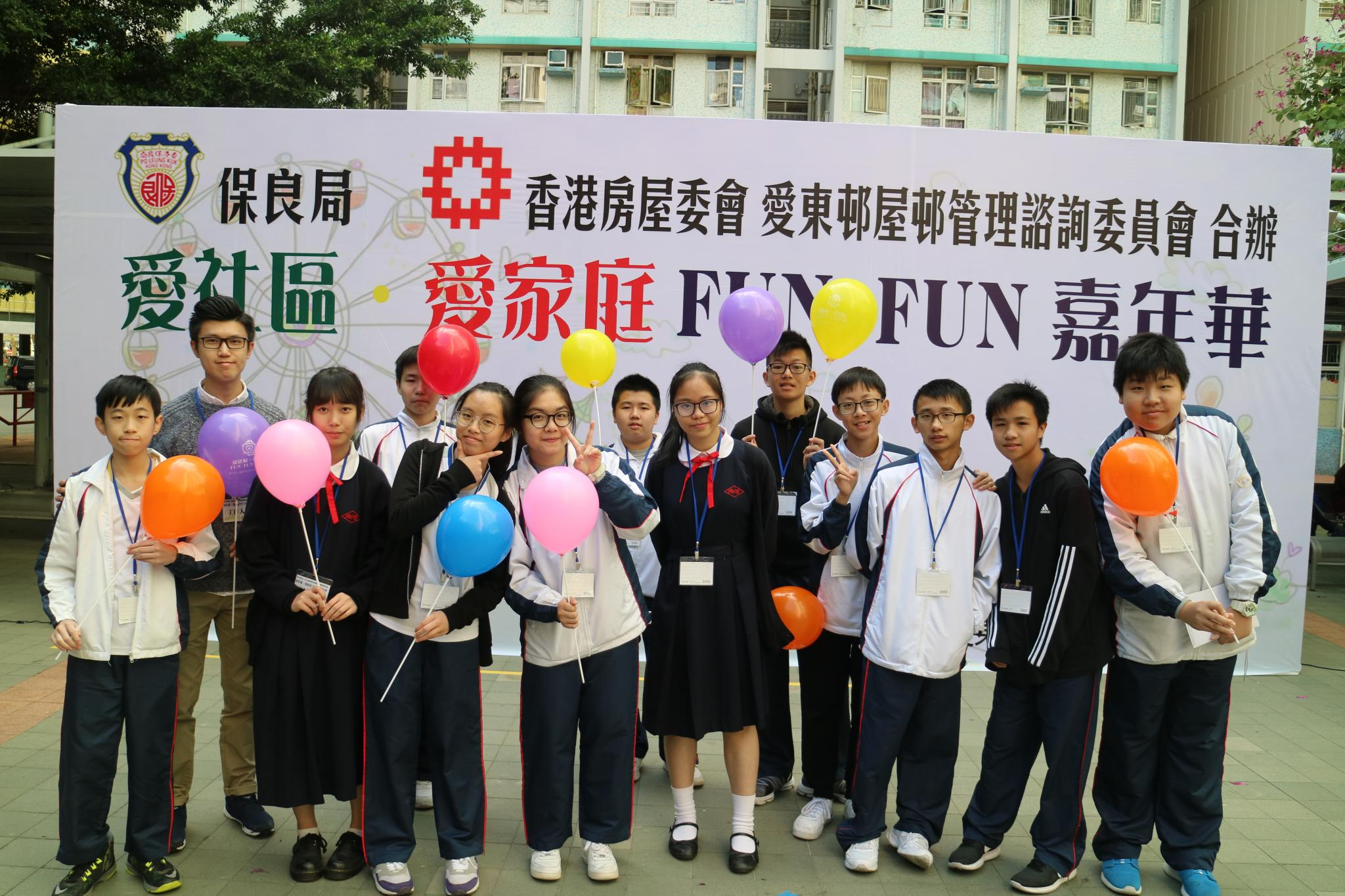 Our social service team members participated in a community service in a carnival which is organized in Oi Tung Estate.