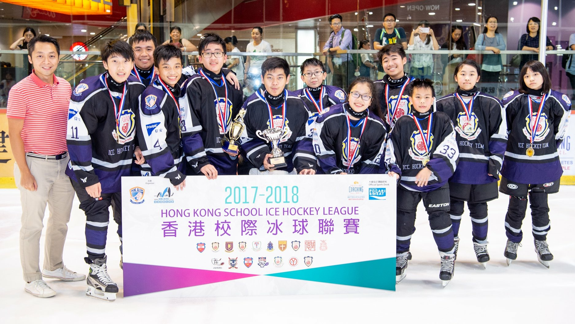 "The champion of 2017-2018 Hong Kong High School  Ice Hockey League ""PLK Tong Nai Kan Ice Hockey Team""."