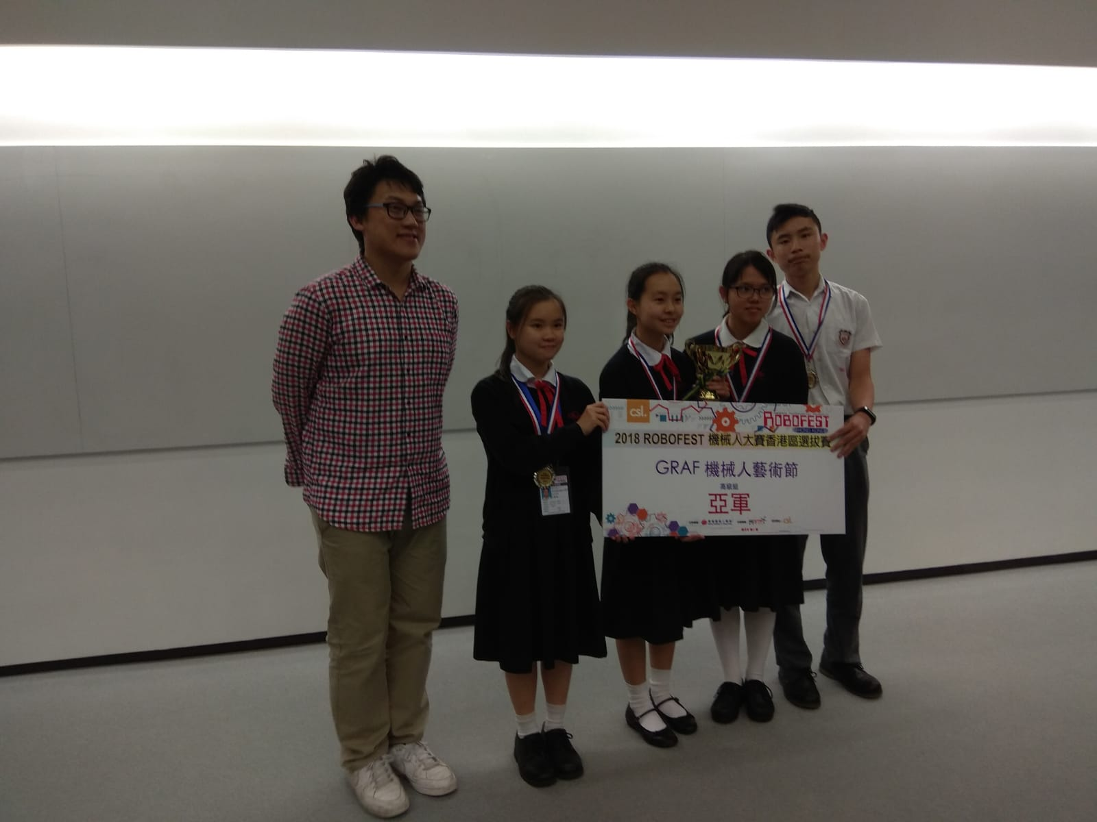 Robot Team C get third runner up of Robot Exhibition(Senior)