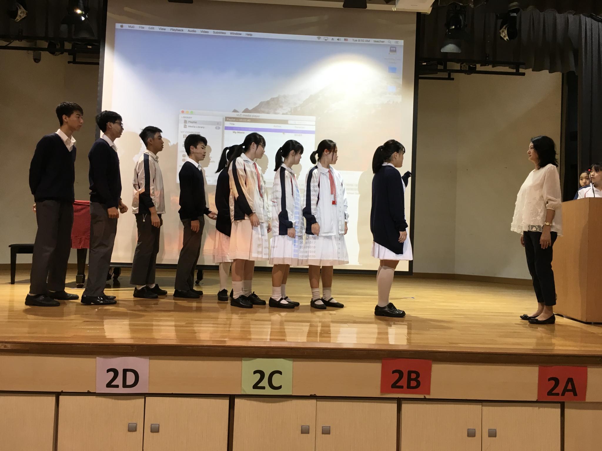 Students participated in the SU Inauguration Ceremony 2018.