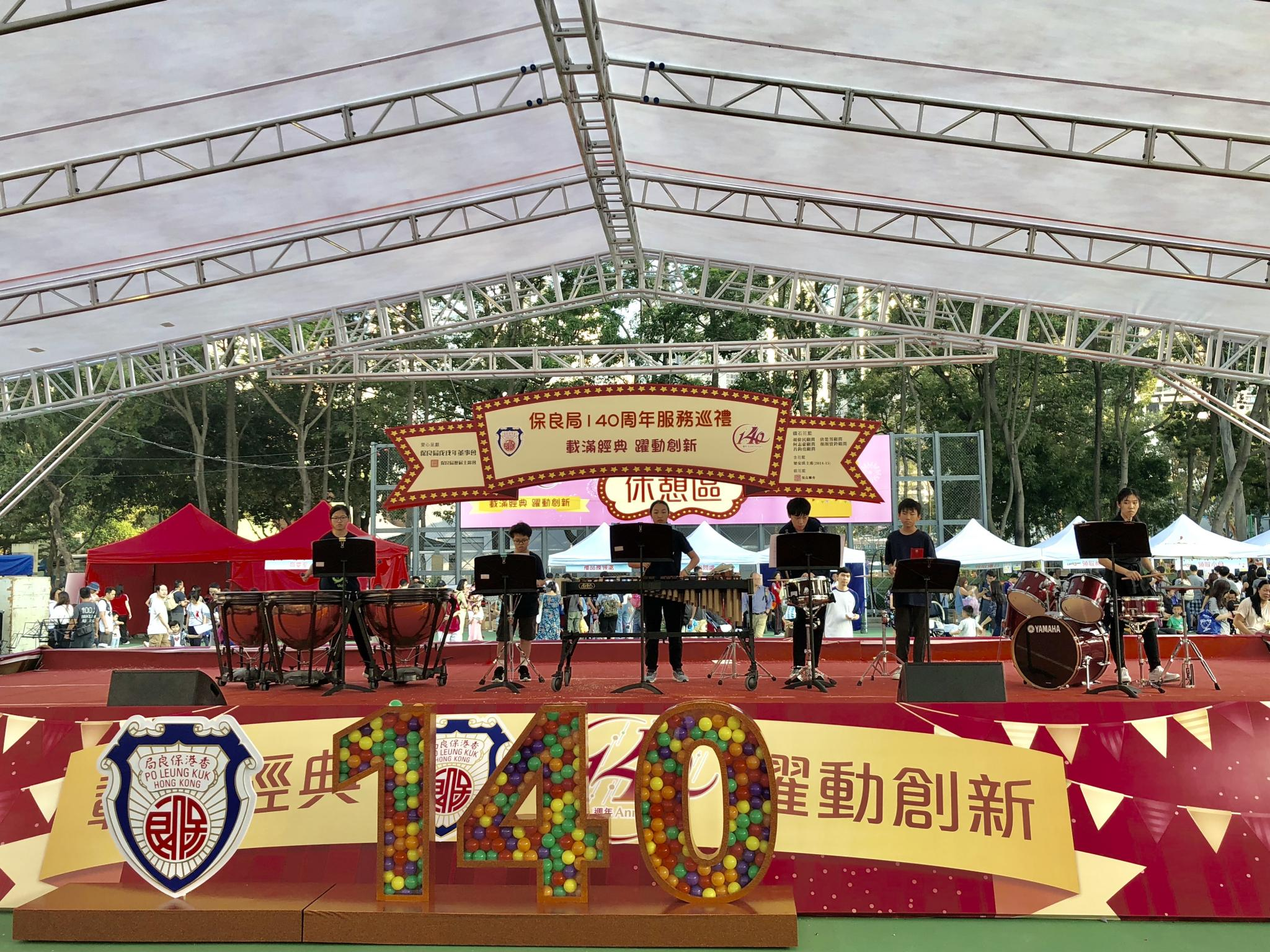 Students are performing on the stage.