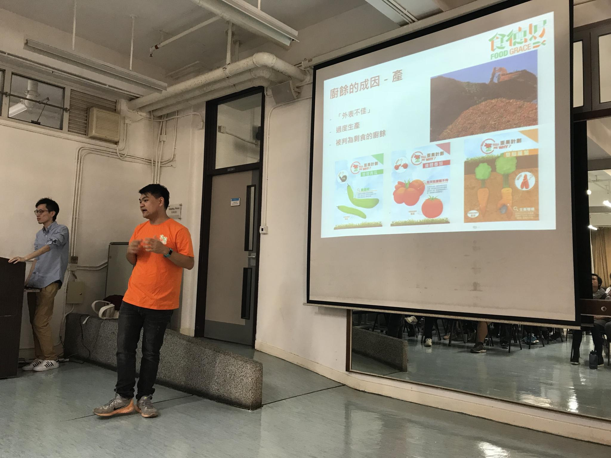 Mr. Wong from Food Grace was invited to provide a talk about food waste.