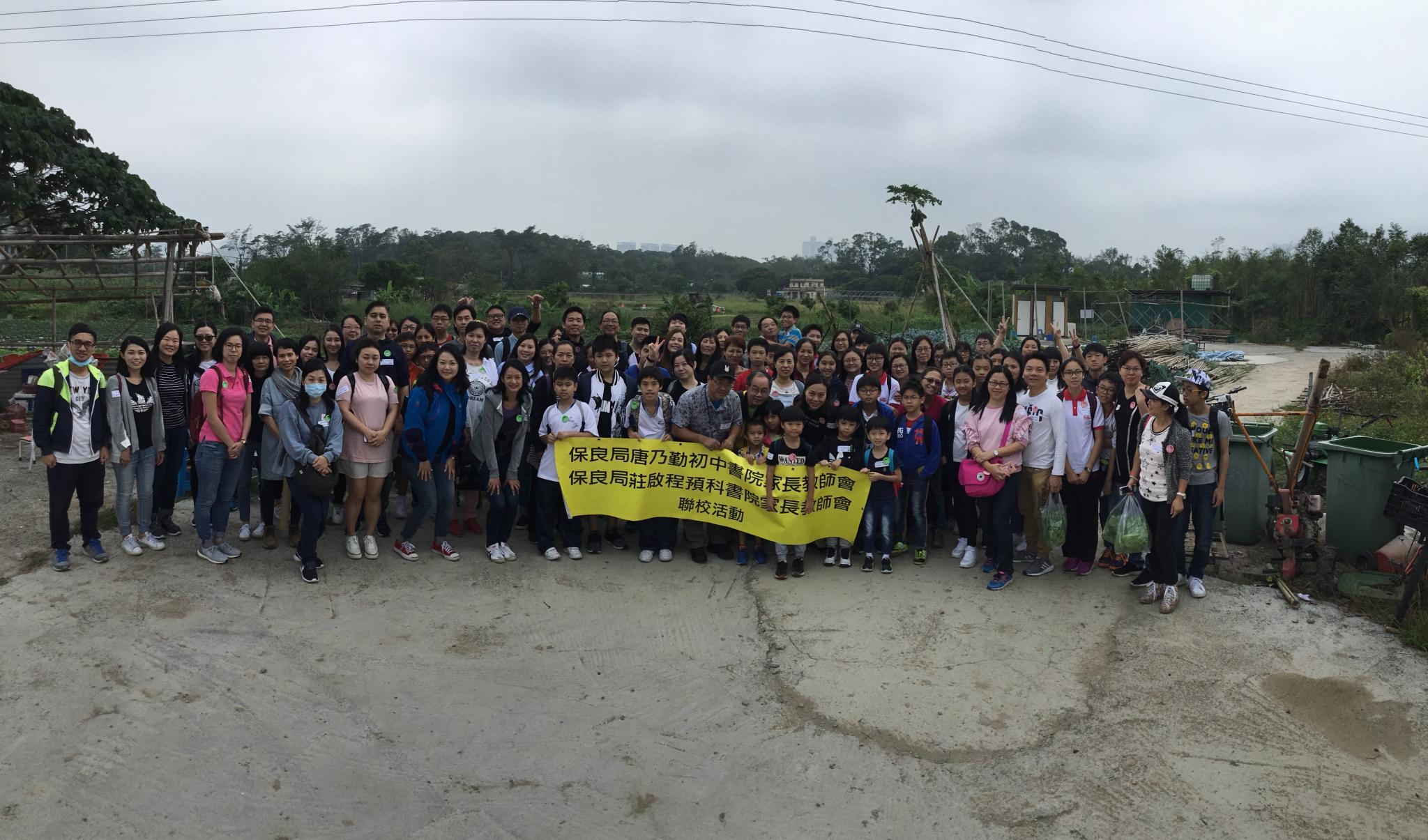 The participants took a picture in front of the Fanling Ping Che Strawberry Farm.
