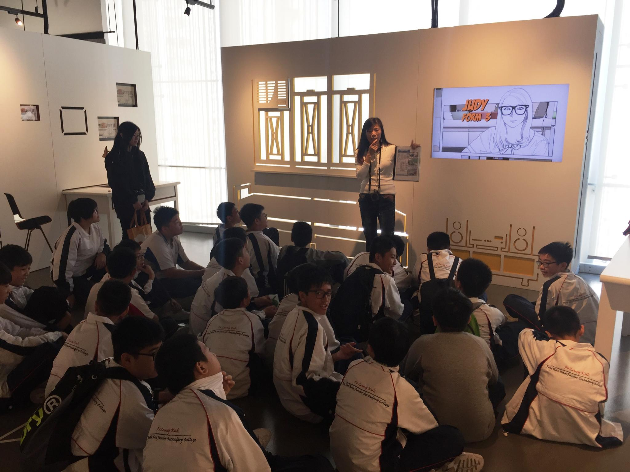 Through the interactive games, students were able to learn more about their nation.