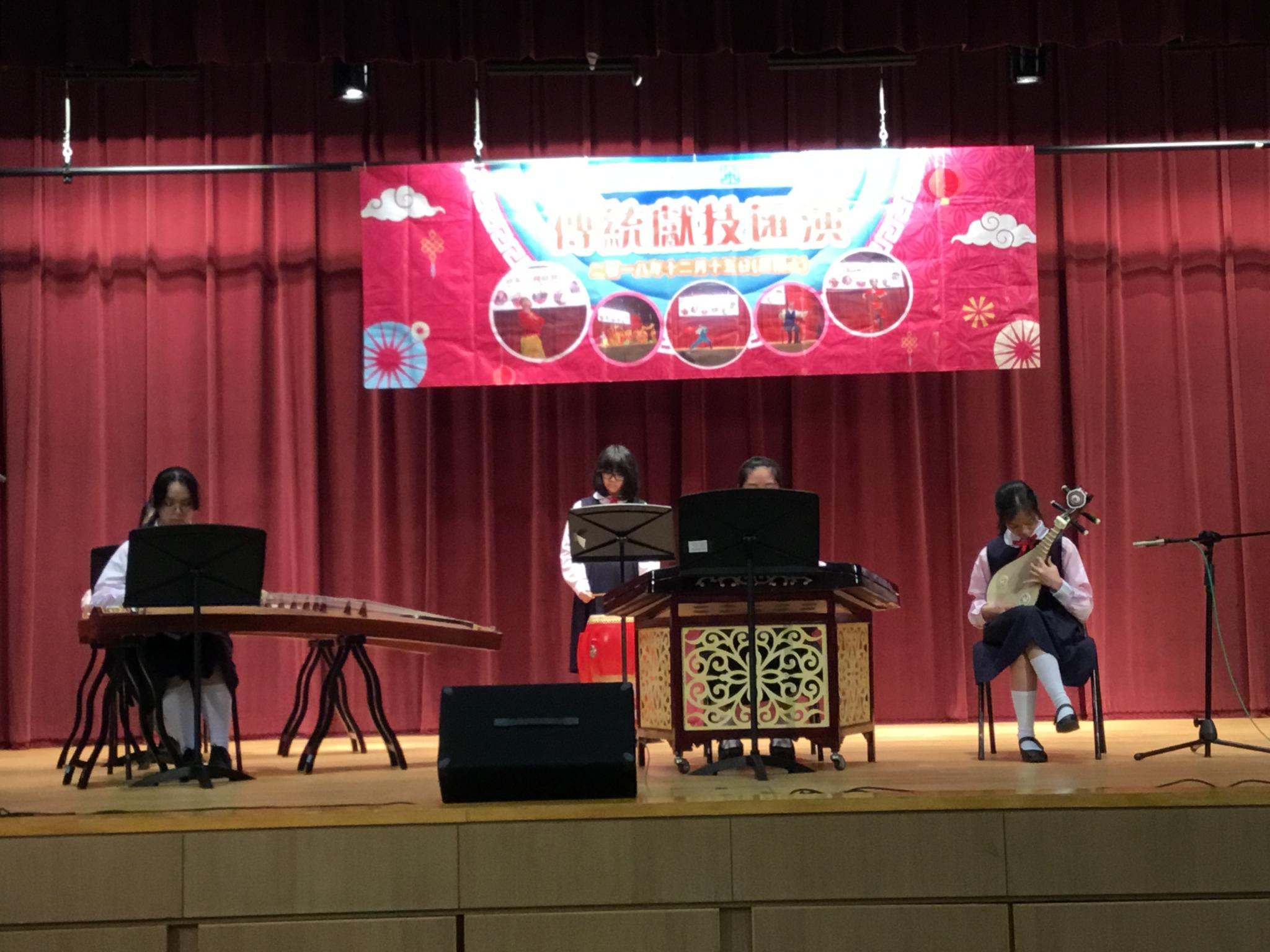Our Chinese Ensemble is performing a traditional piece 'Yi River in Spring' at Mei Foo Community Hall.