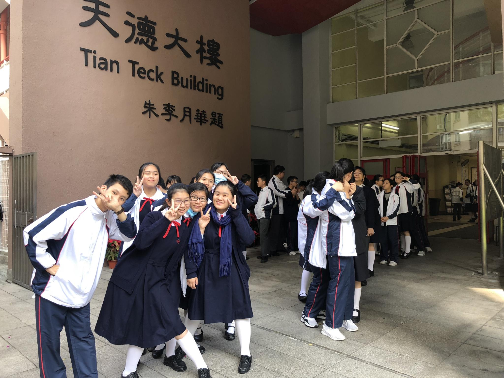 The students were ready to go to the concert hall.