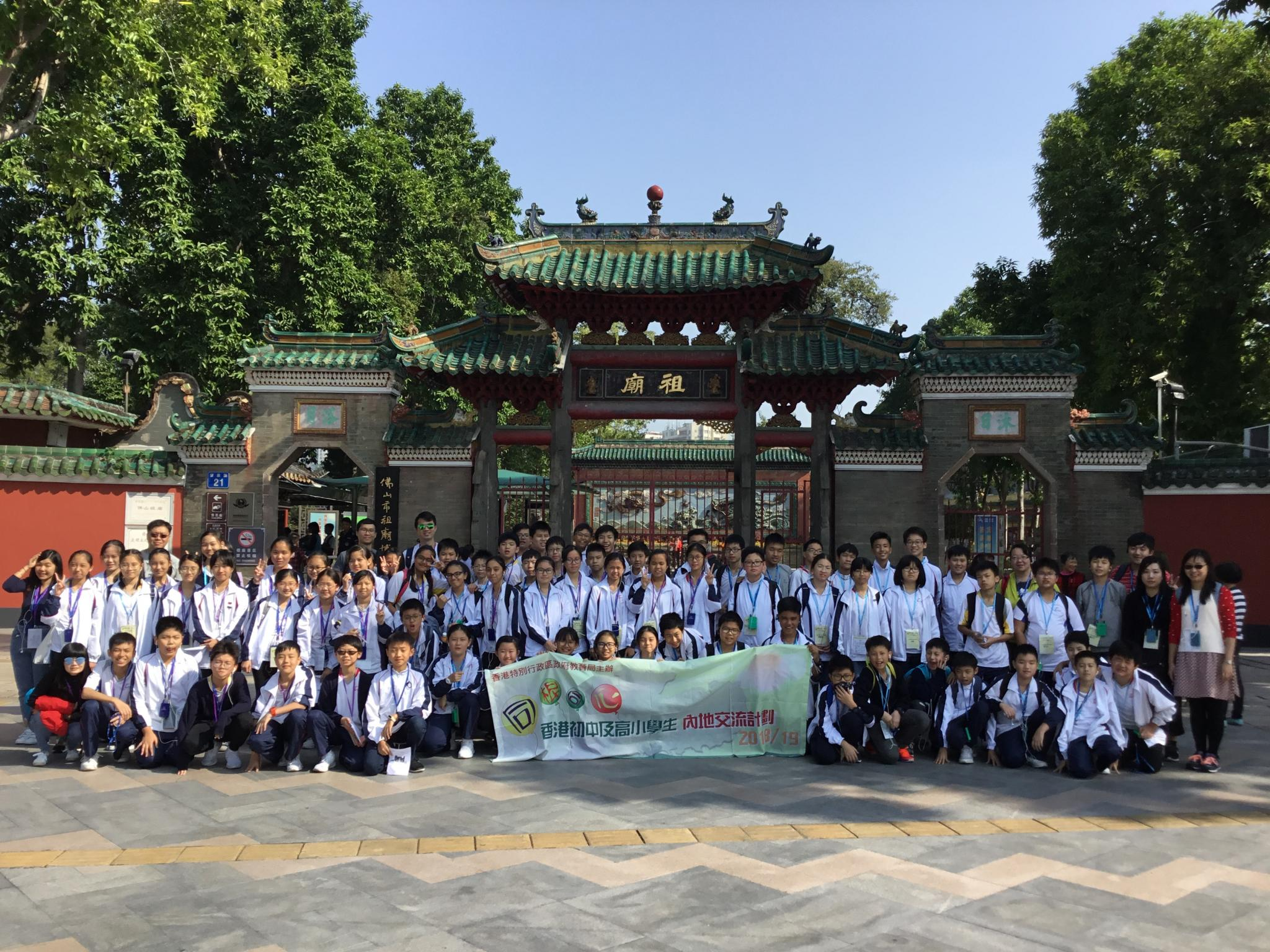 Students pose in front of Foshan Ancestral Temple.