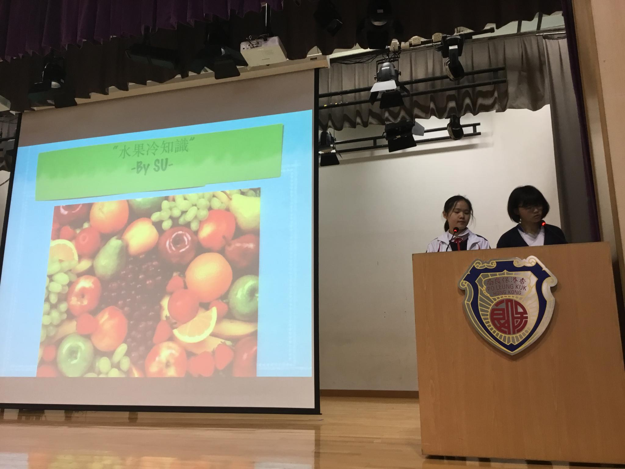 The general knowledge competition about fruits was held in the morning assembly.