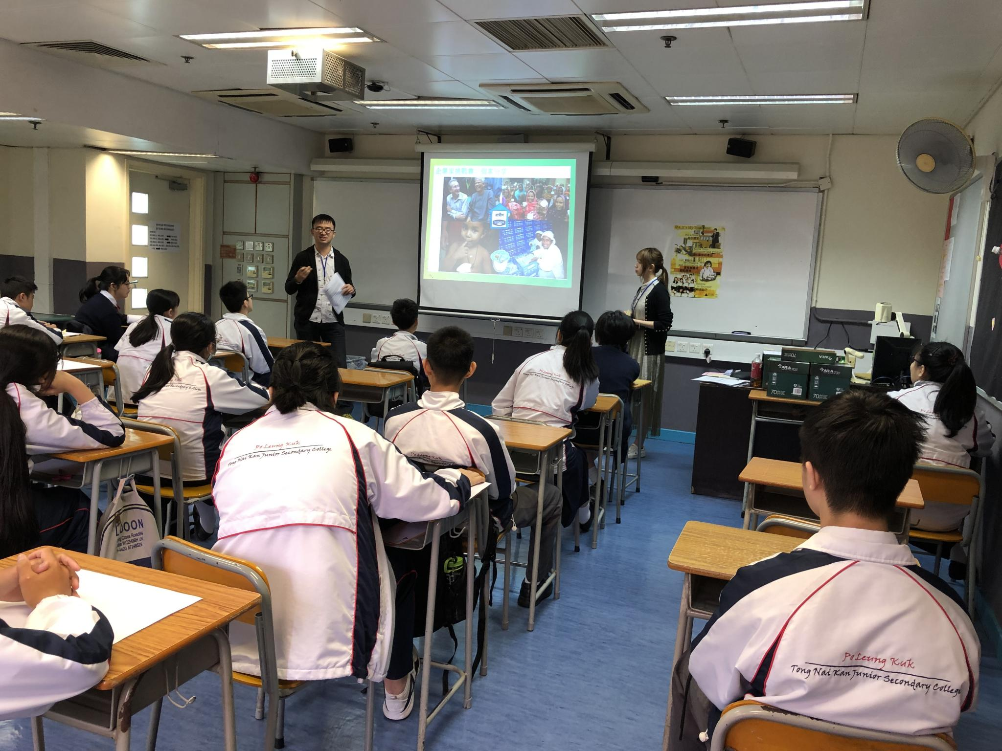 Students were learning about various marketing strategies in the classroom.