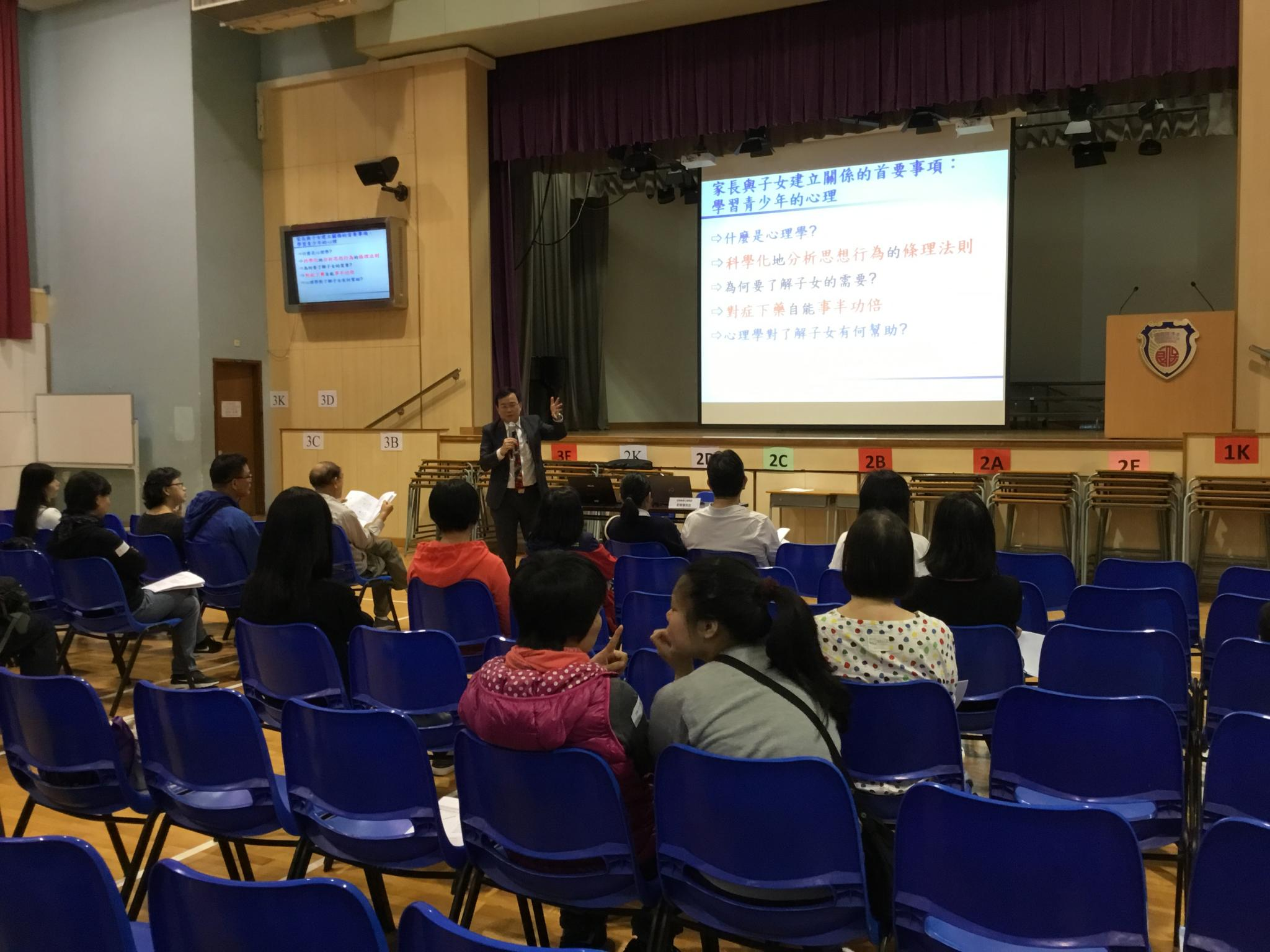 Mr. Pang was delivering the talk.