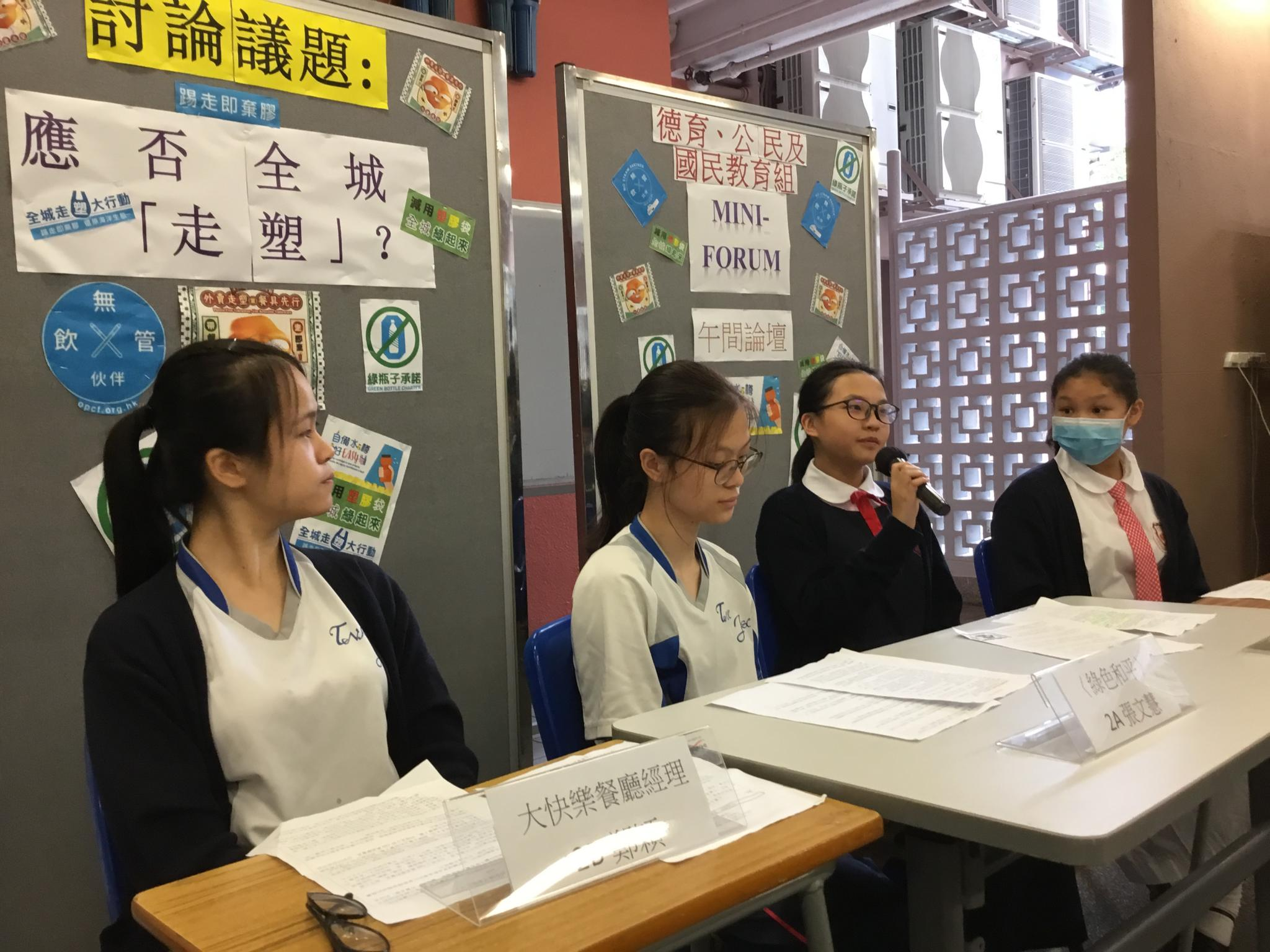 Our students represented different stakeholders to present their viewpoints about the topic in the mini forum.