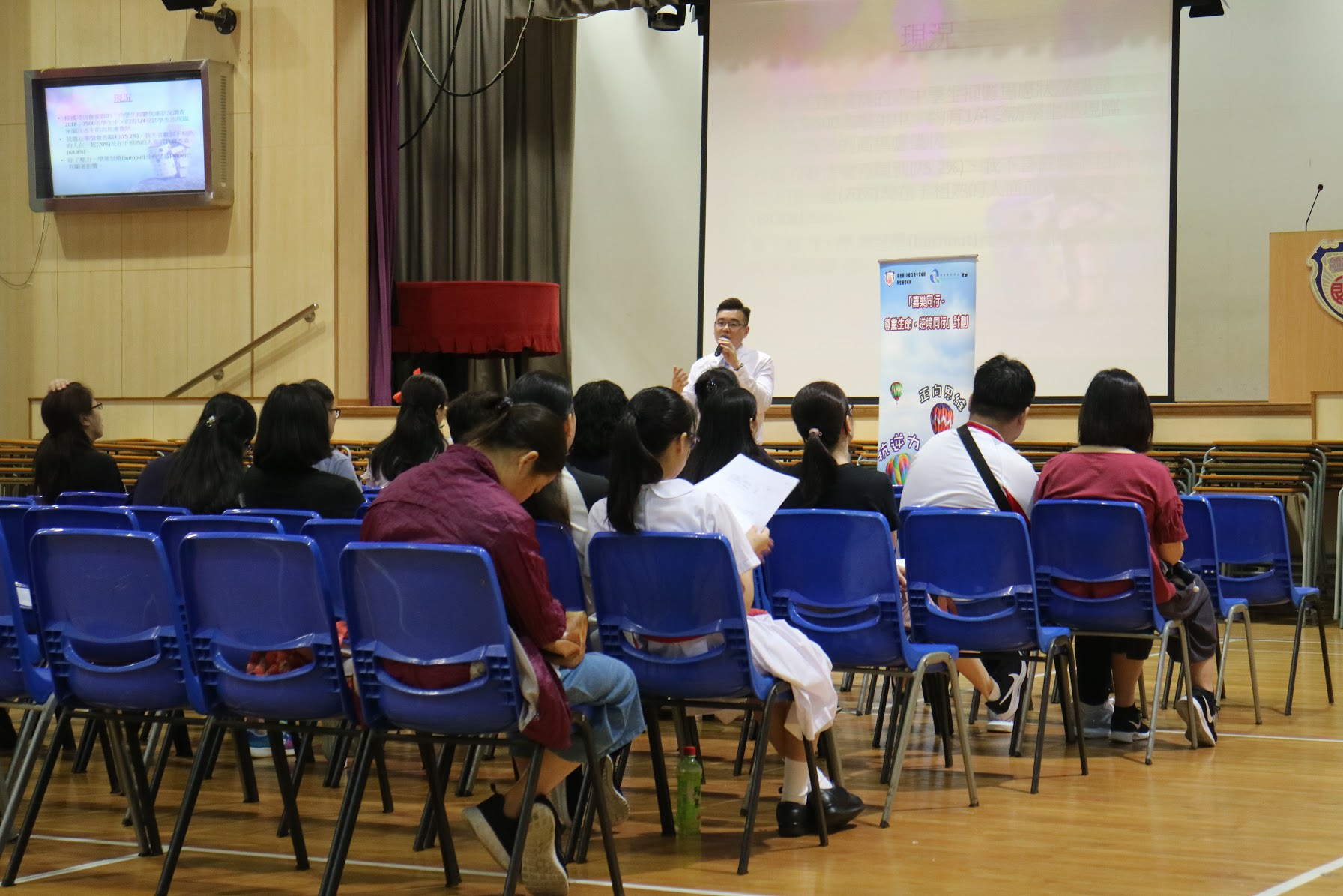 Our school social worker, Mr Kwan Kai Cheung, shows his concerns on the emotions of students nowadays.