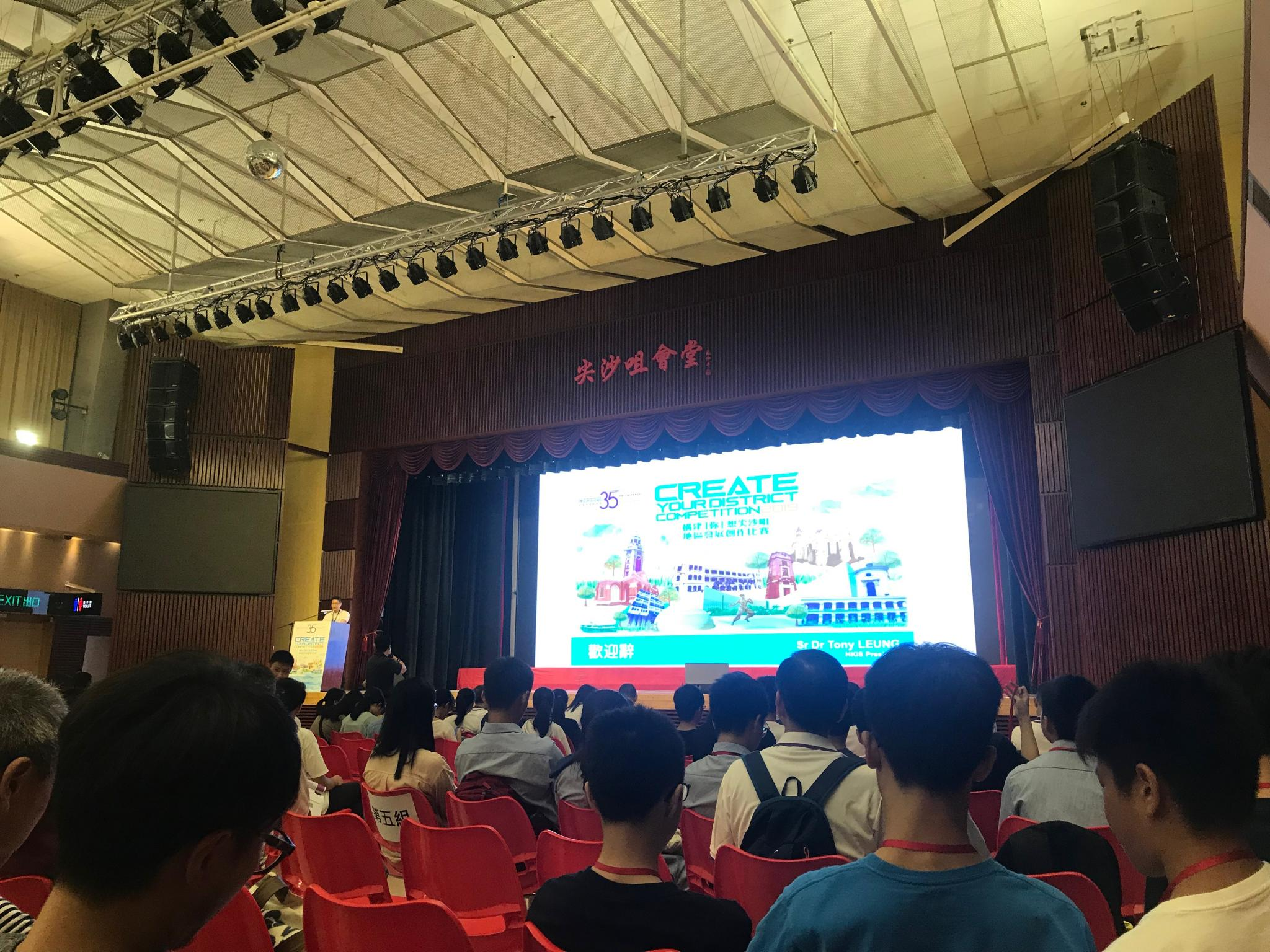 The briefing session was held in Tsim Sha Tsui District Kaifong Welfare Association Assembly Hall.