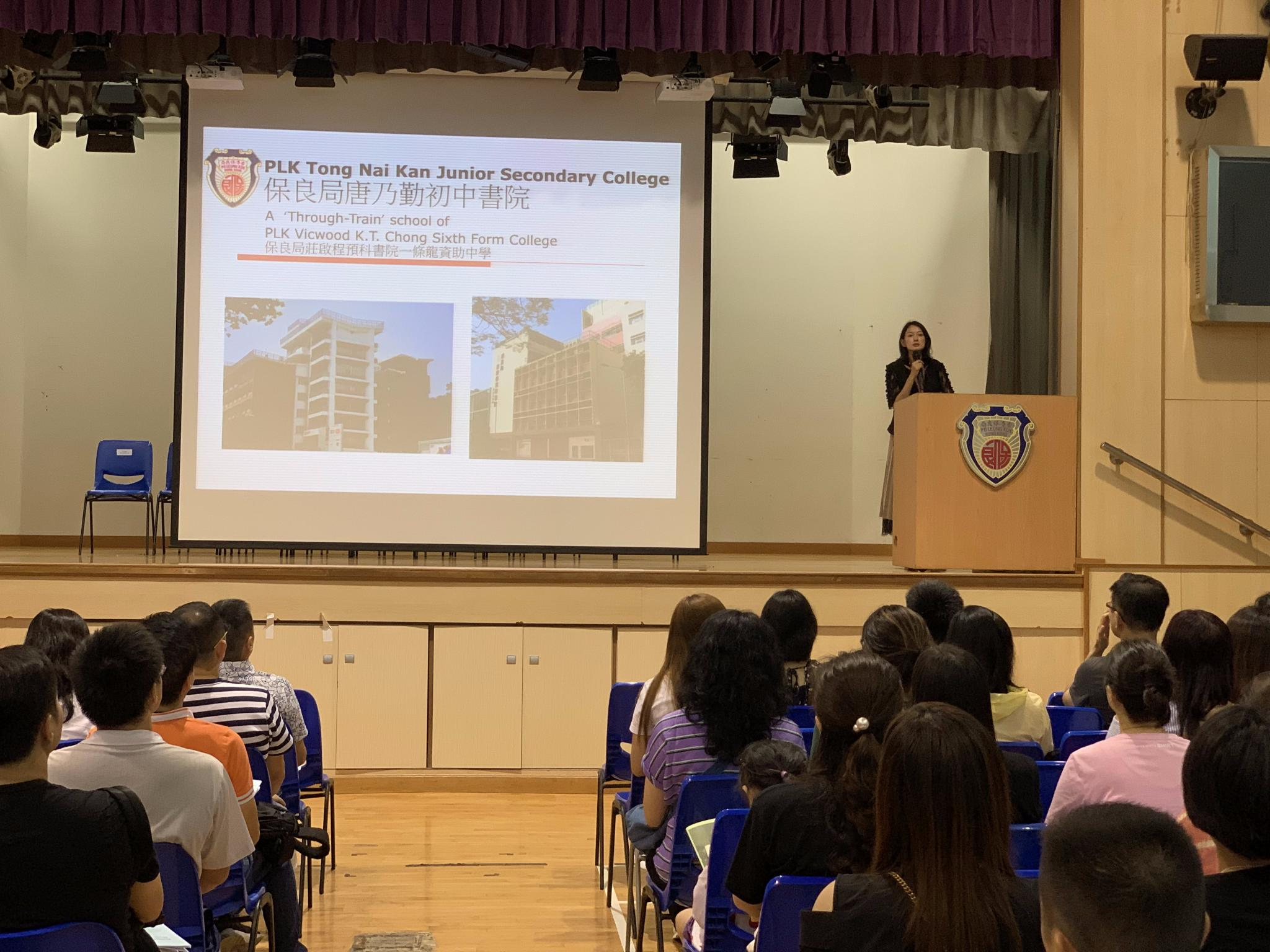 Our Vice Principal, Ms. Siu is giving a welcome address and introductory remarks.