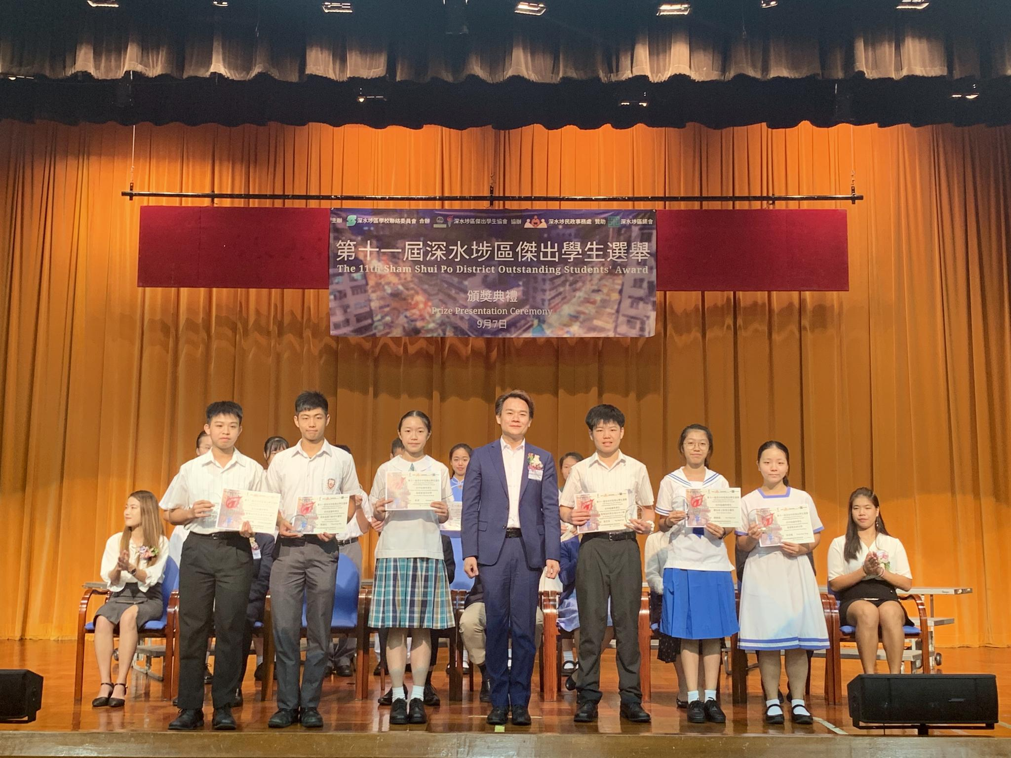 Chan Lun Siu received the award of Commendable Student (Junior Section).