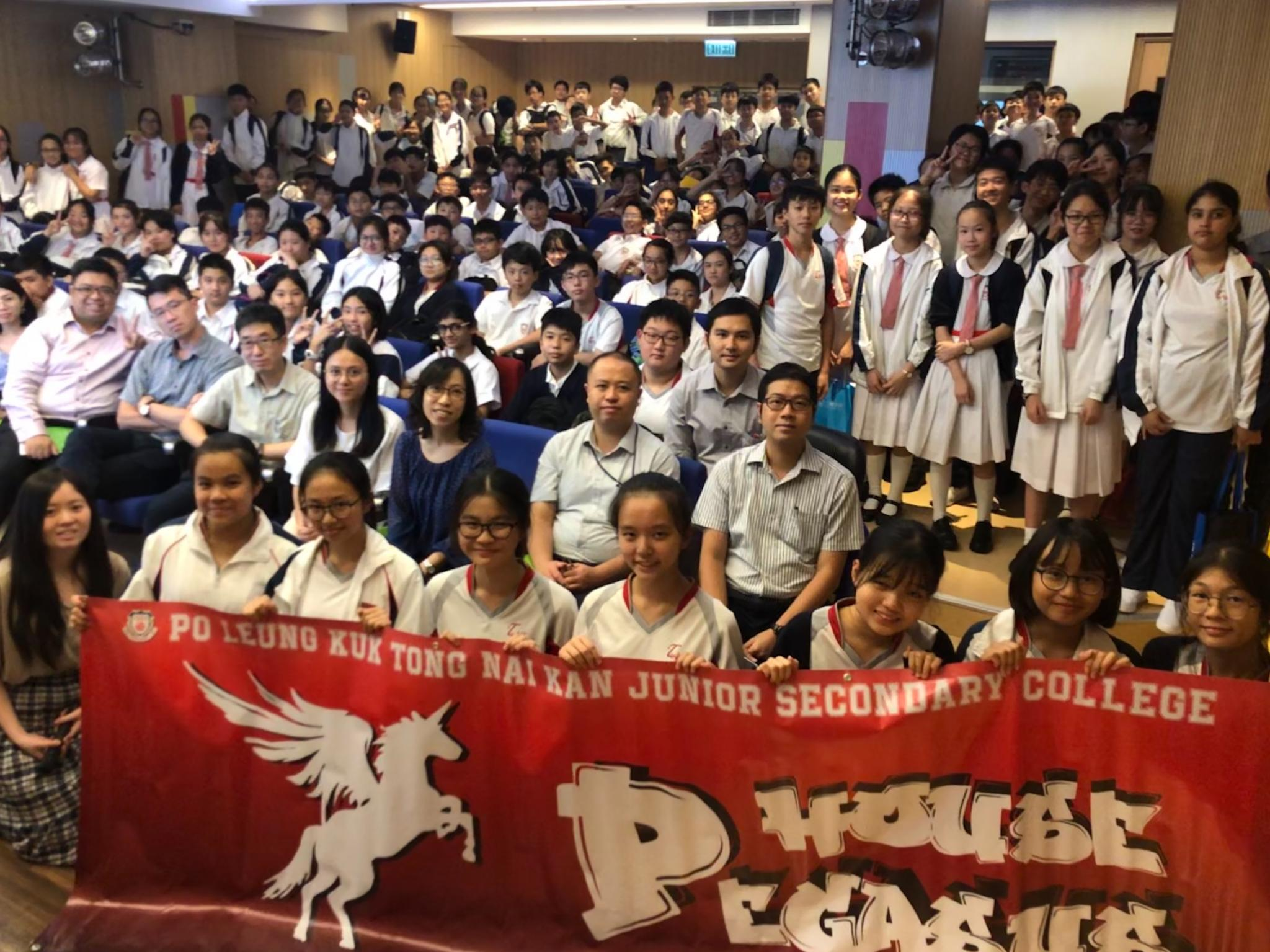 House Pegasus members were having House AGM in the Lecture Theatre.
