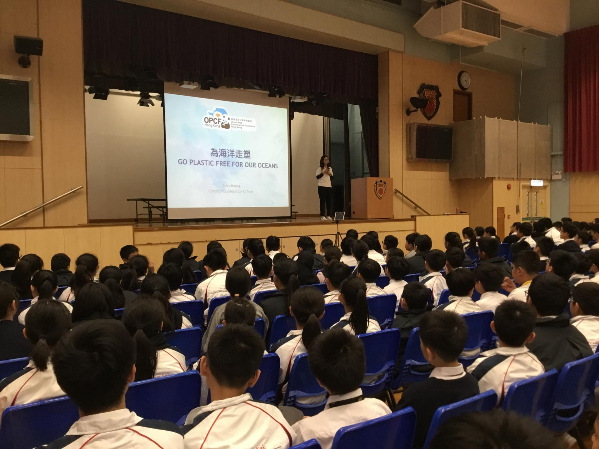 The whole school students need to attend the talk to get equipped with more knowledge about environmental protection.