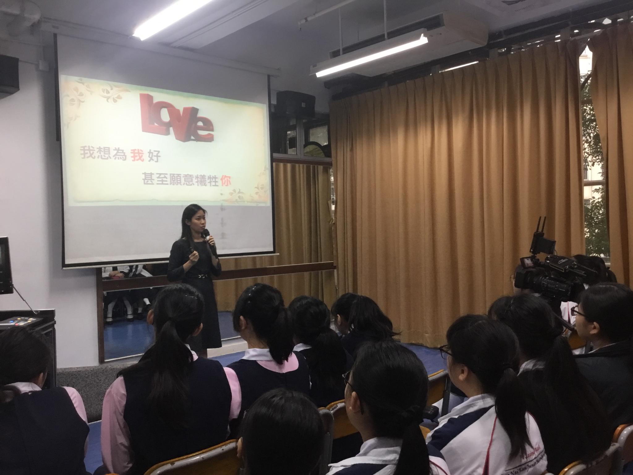 Ms. Anna Cheung, a speaker from The Hong Kong Catholic Marriage Advisory Council is giving a talk to our students.