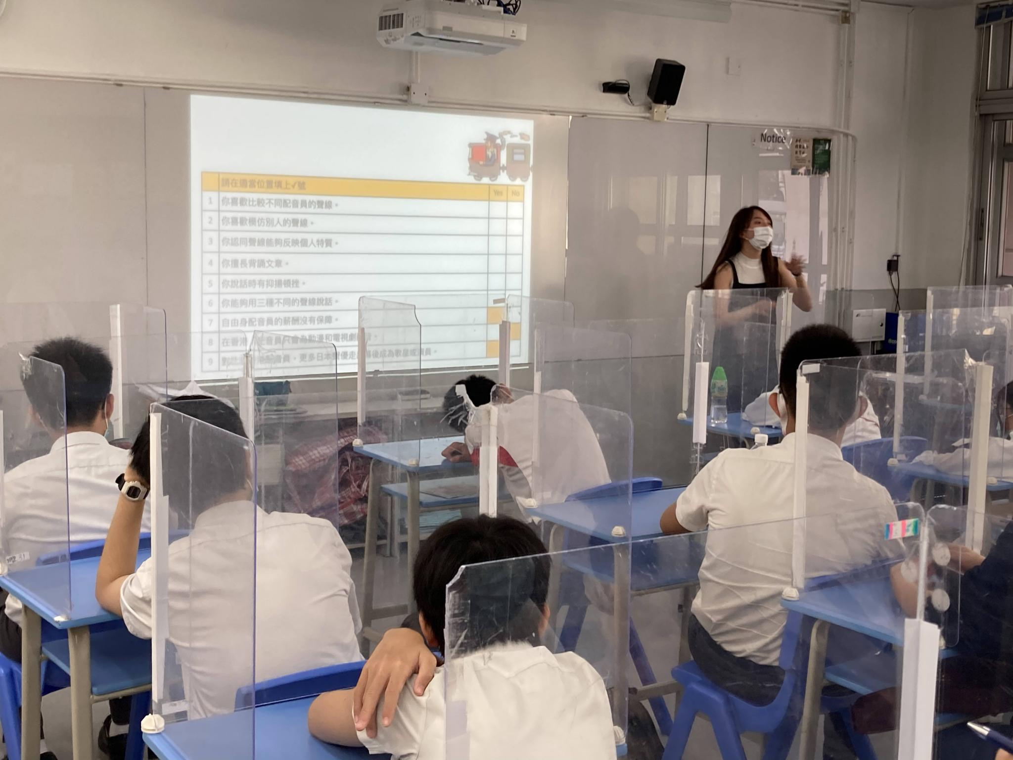 The instructor was teaching students how to be a dubbing artist.