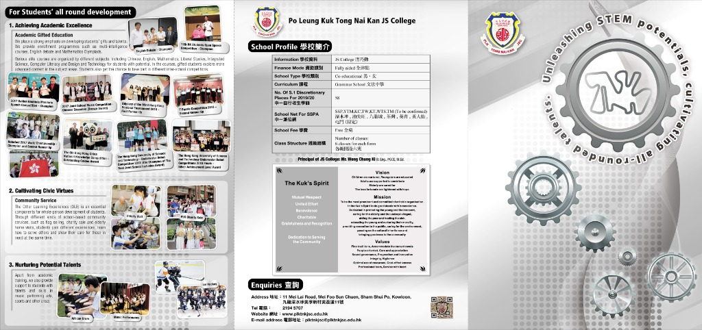 School leaflet and flyer